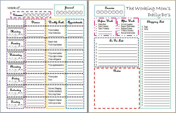 The Working Mom's Daily Do's: 2013 -- free printable!