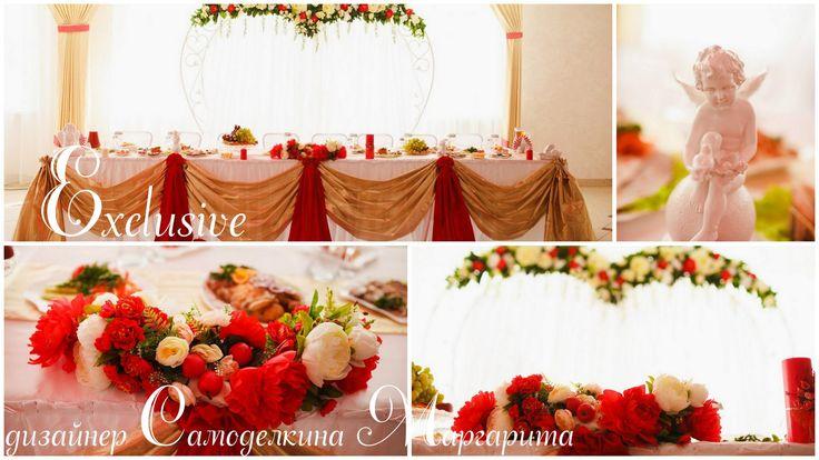 свадебное оформление в золотом с красным тонах