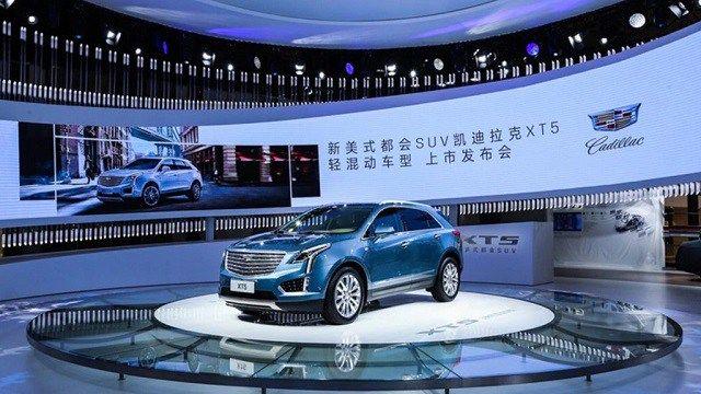 Best Fuel Efficient Cars 2020 2020 Cadillac XT5 hybrid | Concept Cars Group Pins | Cadillac