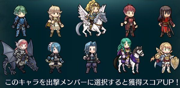 Fire Emblem Heroes - content update for April 18th 2017   [Arena Battles] The 6th wave of Bonus Characters is now live and features the following characters: Alm Faye Clair Lukas Navarre Cherche Setsuna Virion Cecilia and Sharena.  from GoNintendo Video Games