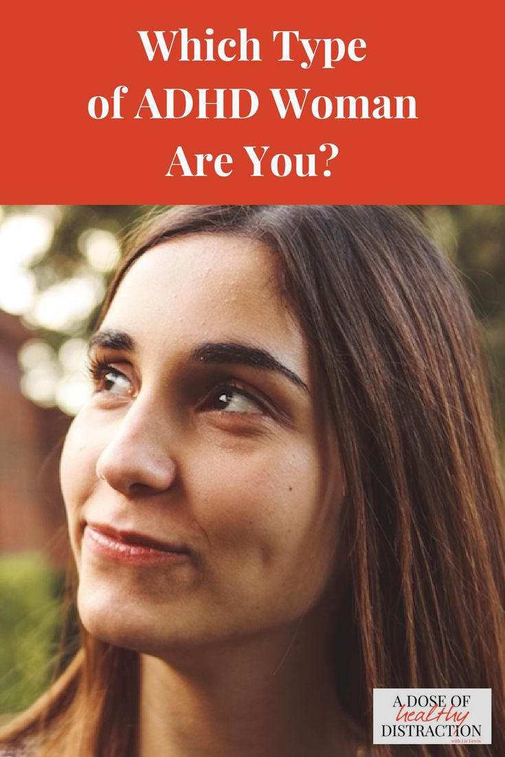 After talking to #adhdwomen for about 3 years I started to notice some patterns. Are you an Emotional Emily? Or a Responsible Rachel? Hmmm how about a Controlling Connie? Oooooh or a Self Aware Sarah! We all fall into these different categories at different times in our lives. Learn which type of ADHD woman you are in a fun little quiz. #adhd #adhdwomen #adhdawareness