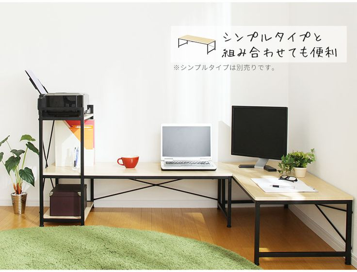 very nice low desk space