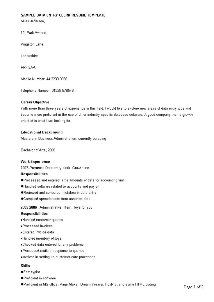 Data Entry Clerk Work Resume How to create a Datan Entry