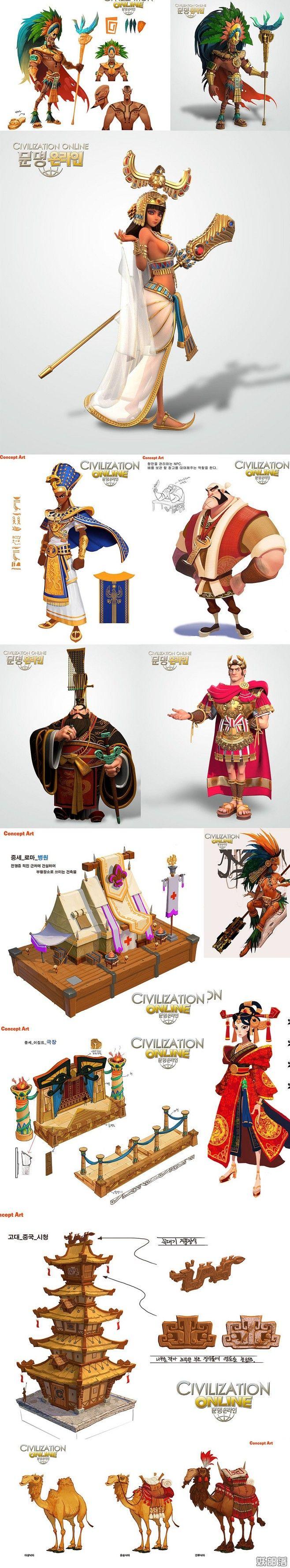 文明帝国online - 妖游录(客户端...