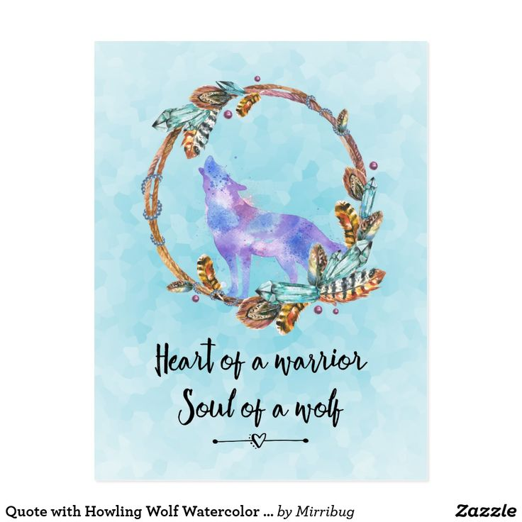 Quote with Howling Wolf Watercolor Illustration