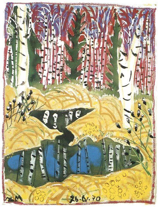 Painting by Tatyana Mavrina.