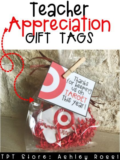 Calling all TARGET TEACHERS - cute gift tags perfect for a gift card for end of ...