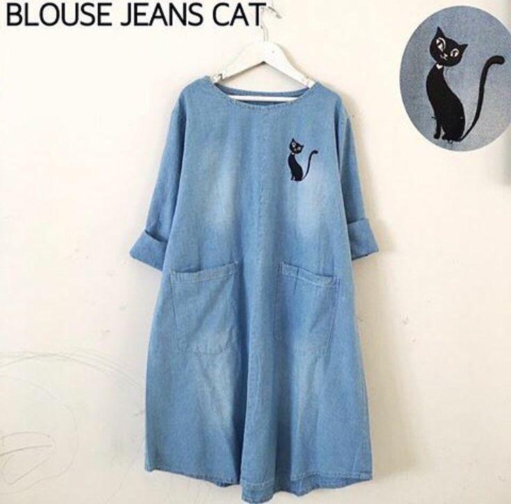 Blouse Jeans Cat