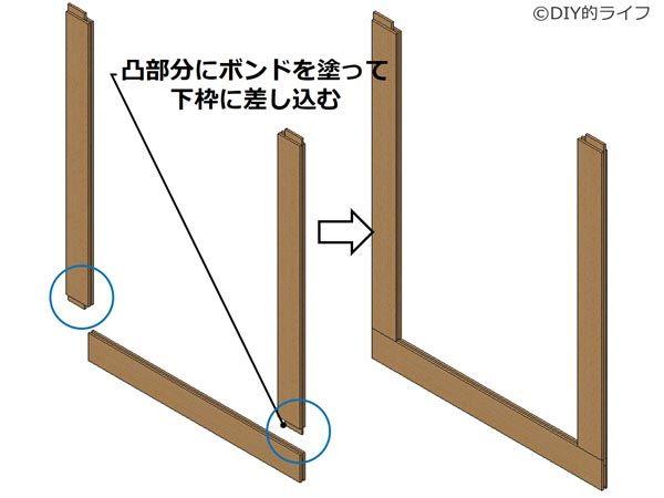Diyで手作り小窓 木製内窓 の作り方と設計図 内窓 窓枠 窓枠diy