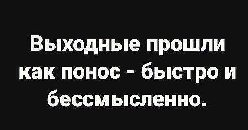 """БРАТСТВО ПРИКОЛИСТОВ   OK.RU Поговорки, афоризмы и шутки - все любим, все читаем! <a href=""""https://www.natr-nn.ru/blog/category/entertainment"""">Еще больше постеров</a>"""