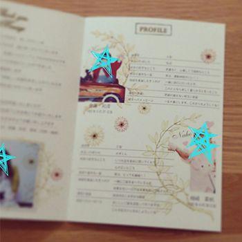 プロフィールブック | nico◡̈*blog 手作り結婚式