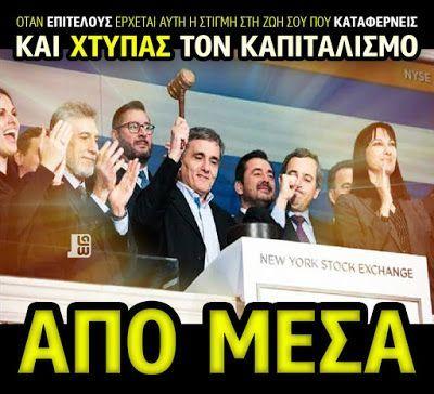 PATRINAKI: ΜΕΤΑΛΛΑΞΗ !!!