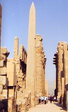 obelisco+tutmosis+I   Gli obelischi di Thutmose I e di Hatshepsut [ modifica   modifica ...