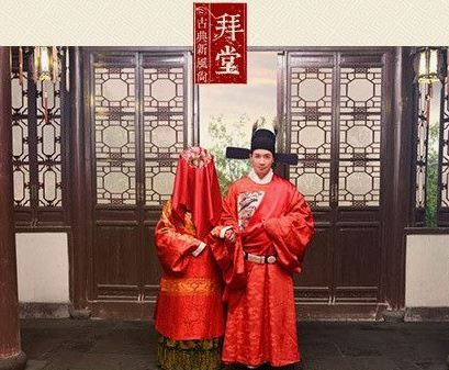 Traditional Chinese marriage process (7): The man led his bride into his residence -