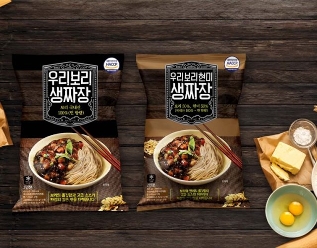 Barely Black-bean Sauce Noodle on Packaging of the World - Creative Package Design Gallery 비포브랜드 패키지 디자인, 짜장면