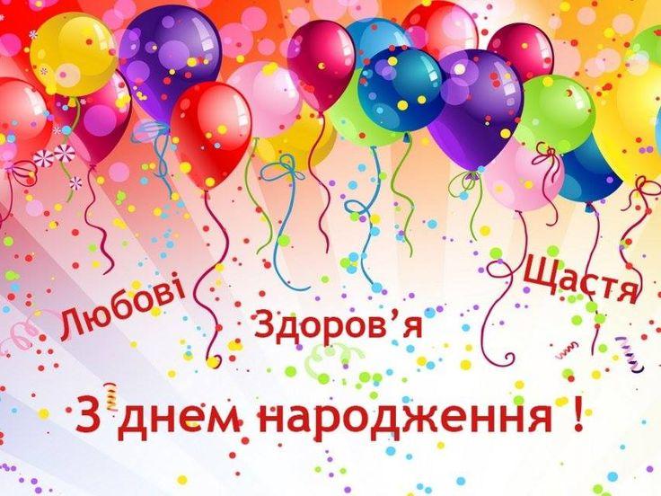 Спасибо поздравления, поздравления с днем народження открытки