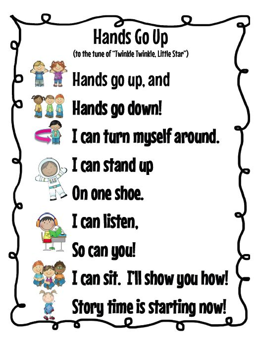 """Hands Go Up"" rhyme/song. Could be used during From Head to Toe ""I can..."""