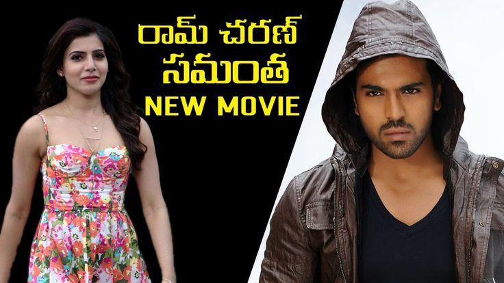 Ram Charan, Ram Charan New Movie, Ram Charan Samantha Movie, Ram Charan Sukumar Movie, Ram Charan Latest Interview, Samantha, Samantha Marriage, Anupama,