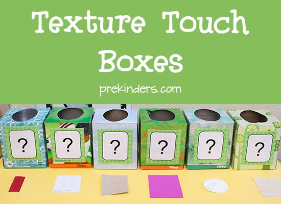 Texture Touch Boxes for Science Center in Preschool and Kindergarten. A fun, hand-on way for kids to feel different textures and describe.