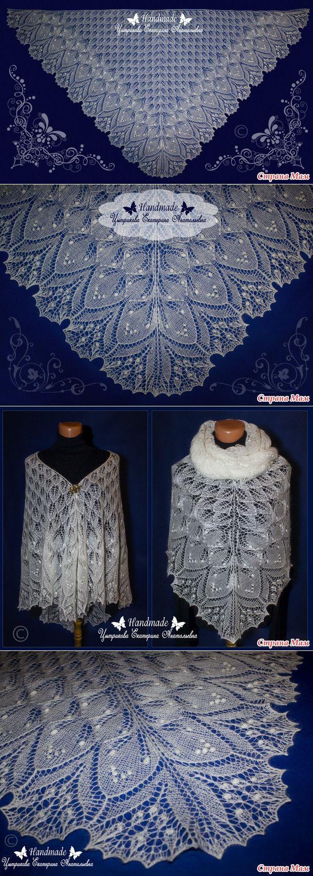 *Эолова шаль / Aeolian shawl - ЗАО Шалунья - Страна Мам