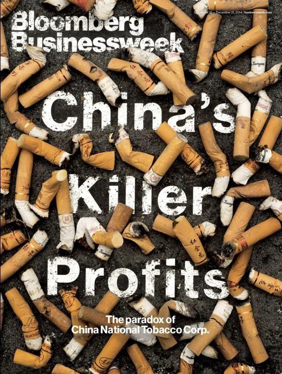 Bloomberg Businessweek: Passend zur Titelgeschichte über Chinas nationalen Tabak-Konzern fotografiert die Bloomberg Businessweek den Inhalt eines Aschenbechers. Ganz einfach und ganz toll.