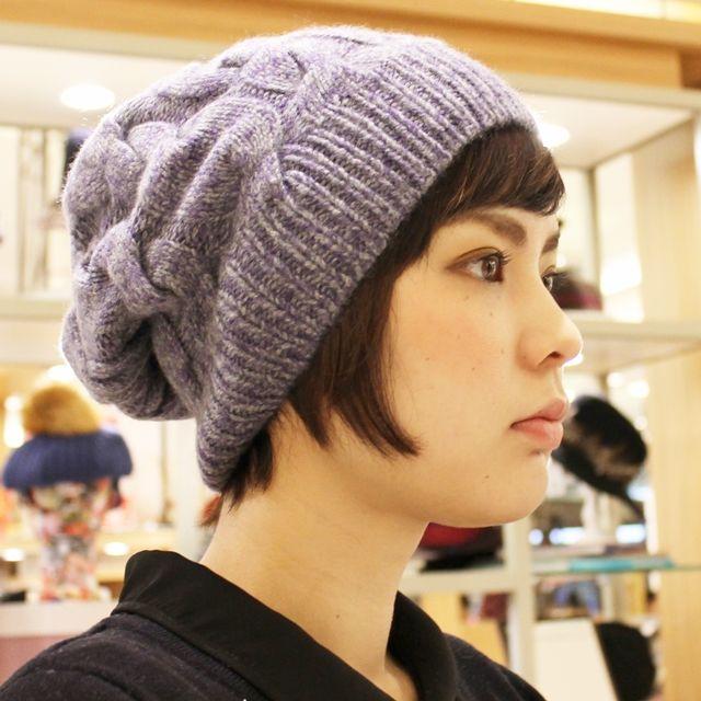 ふんわり暖かカシミヤ100%のニット帽子 「HELEN KAMINSKI(ヘレン カミンスキー)」   阪急阪神百貨店・ライフスタイルニュース