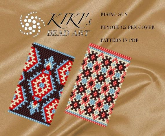 Peyote pen cover patterns - rising sun, ethnic inspired, peyote patterns set of 2 for pen wrap -for G2 pen by Pilot-in PDF instant download