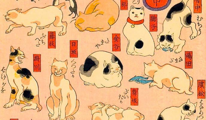 NYで昔の日本の映画と猫ちゃん展を楽しむ♪ Hideminy♥New York