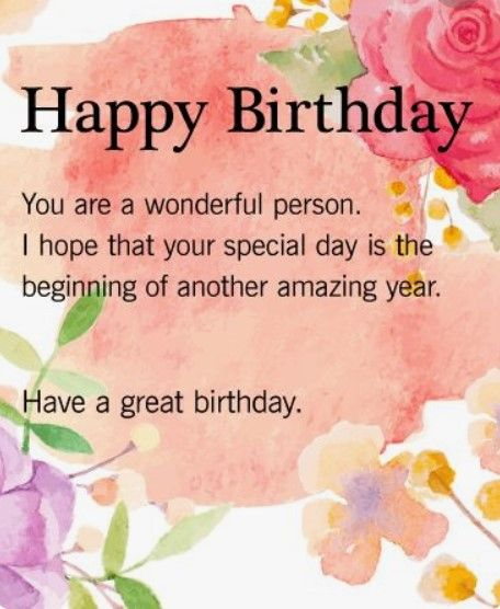 Birthday Wishes And Greetings Cards To Friend