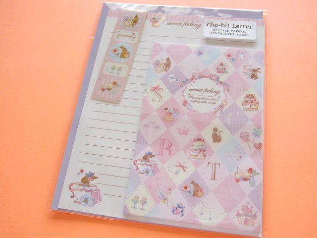 Photo1: Kawaii Cute Letter Set Crux *Secret Feeling (08398)