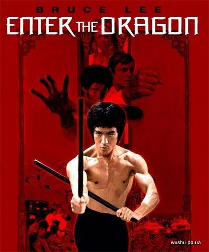 Enter the Dragon | Enter-the-dragon-alternate-cover.jpg