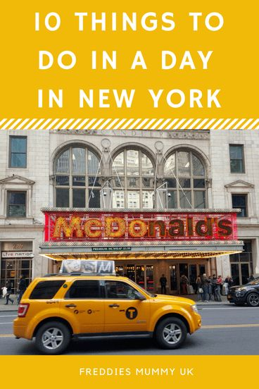 10 things to do in a day in New York.  #travel #newyork #travelwithkids