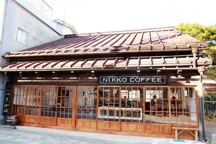 2013年に出来た日光珈琲店舗がこちらです。 昔ながらの民家をそのまま利用しており、とても趣があります。