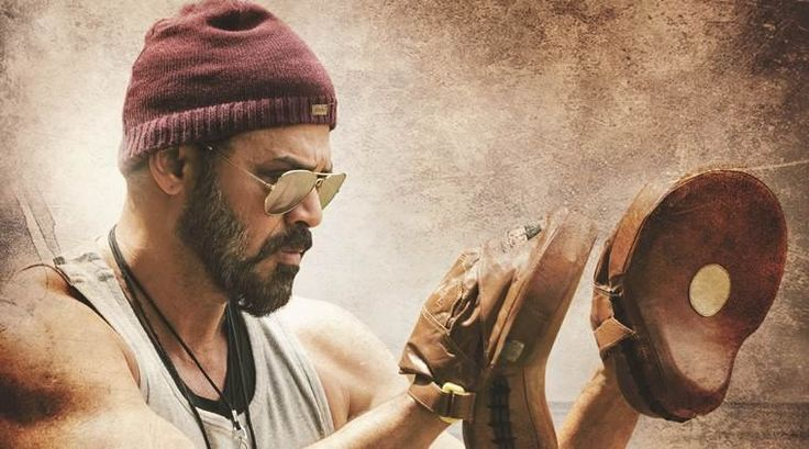Venkatesh's Guru Movie Gets Teaser Date