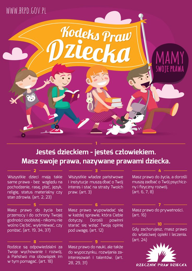 Plakat dla Rzecznika Praw Dziecka - Kodeks Praw Dziecka | www.pinkelephant.pl