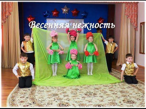 "Танец ""Весенняя нежность"" (2015) - YouTube"