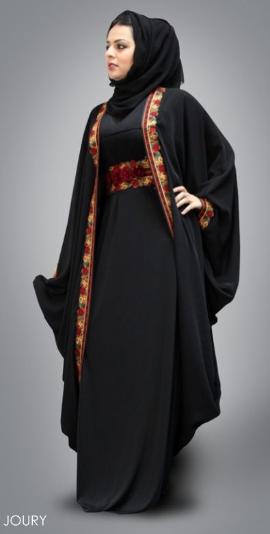 Most Fashionable Abaya for Women