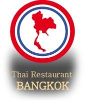 Volgens Najib de beste Thai in Amsterdam.