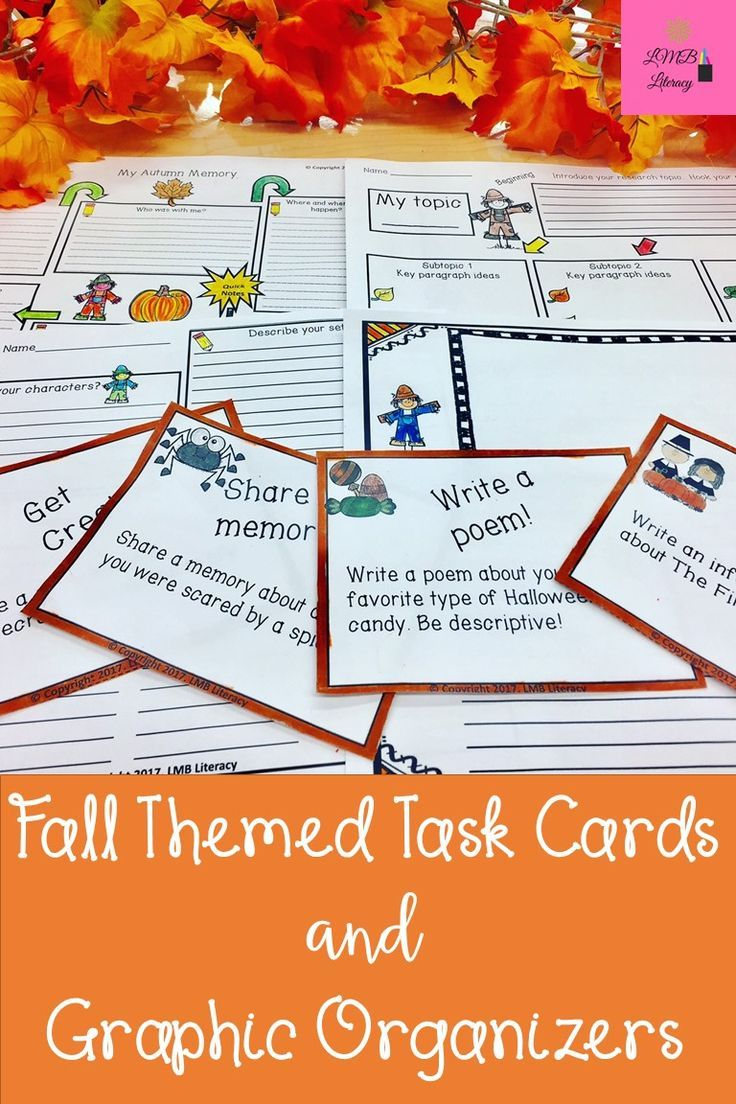 These fall themed task cards and graphic organizers are perfect for moving student writing along. Includes task cards and graphic organizers for fiction, personal narrative, poetry, and non-fiction writing.