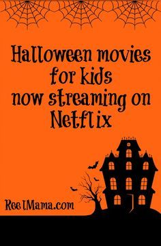 Halloween is drawing near! Did you know there's a wide selection of Halloween movies and shows for kids streaming on Netflix? I have a list of over 25 divided into age categories.
