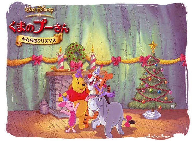 107 best winnie the pooh images on pinterest pooh bear friends and disney christmas. Black Bedroom Furniture Sets. Home Design Ideas