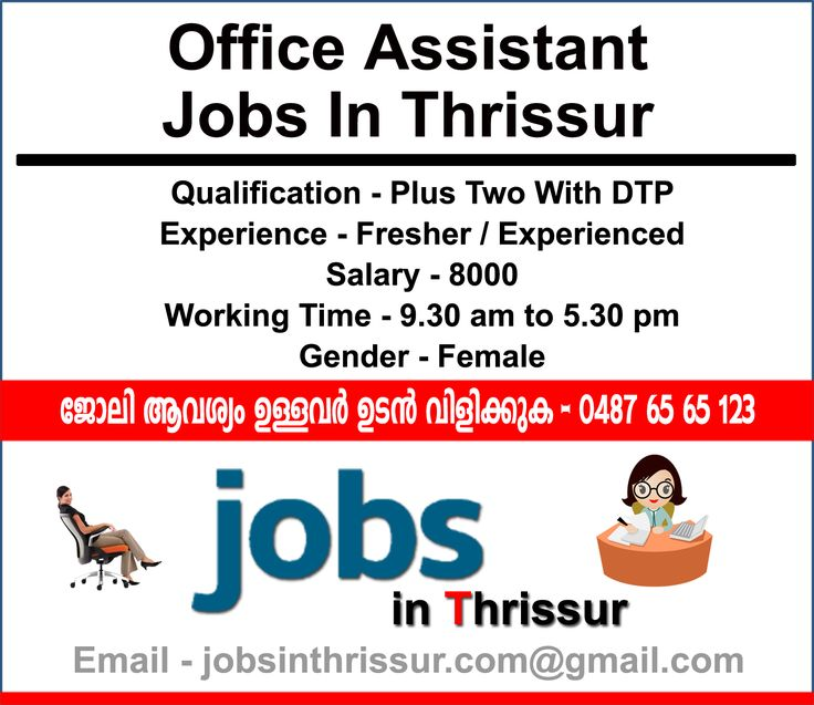 Pin by JOBS IN THRISSUR on Office Assistant Jobs In Thrissur - office assistant job description