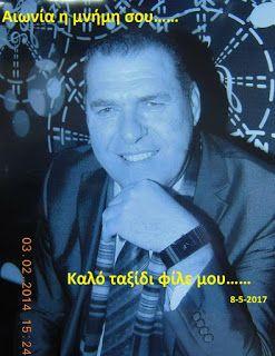 Δημιουργία - Επικοινωνία: Θεσσαλονίκη : Χαστούκι του Απόστολου στο Δ.Σ. του ...