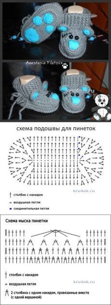Botines osos de peluche.  Anastasia trabajar Filatova - ganchillo en kru4ok.ru
