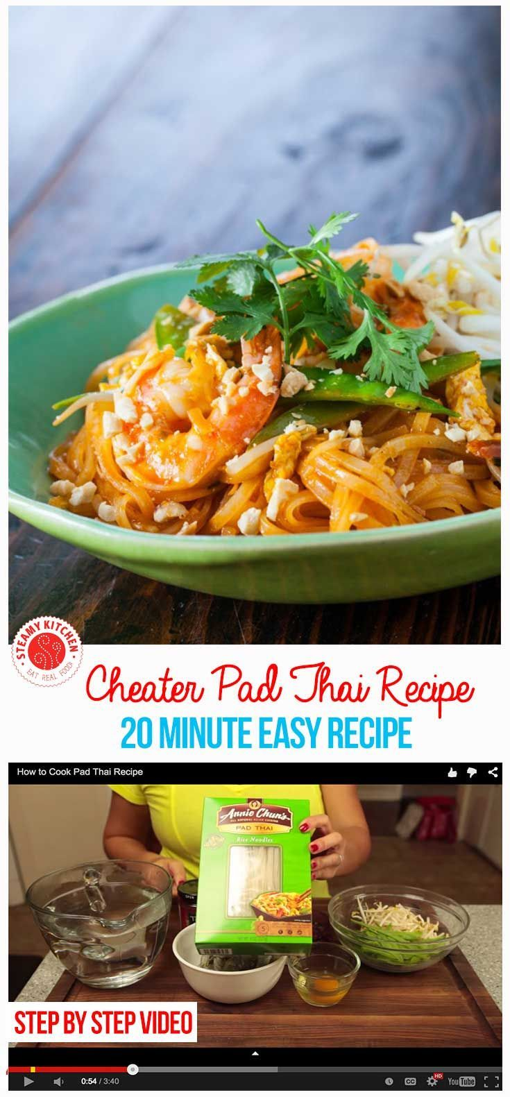 Pad Thai Recipe + Step by Step Recipe Video - make this dish with a cheater sauce, less than 20 minutes start to finish! ~ http://steamykitchen.com