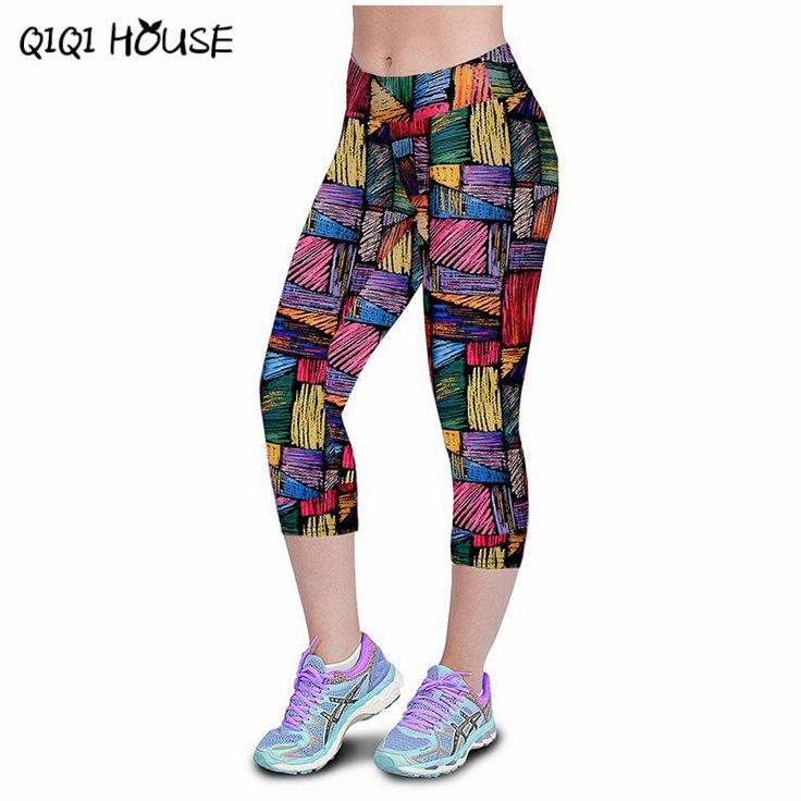 Leggings Fitness summer casual Pants //Price: $9.95 & FREE Shipping //     #yogapaint