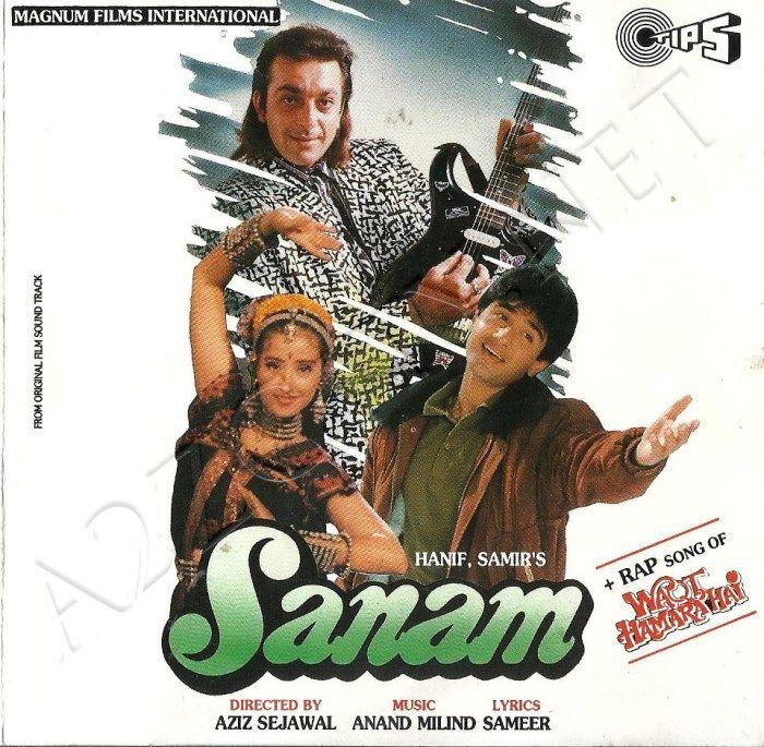 Sanam 1997 Mp3 Vbr 320kbps Bollywood Posters Bollywood Songs Best Bollywood Movies