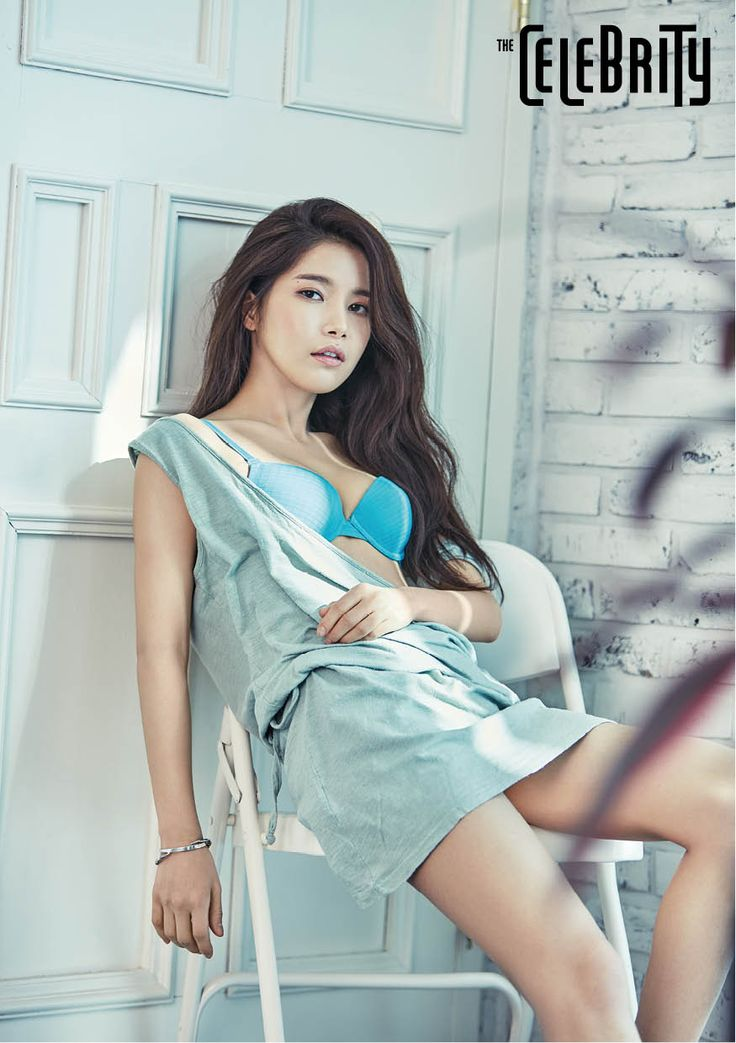 MAMAMOO Solar - The Celebrity Magazine March Issue '16
