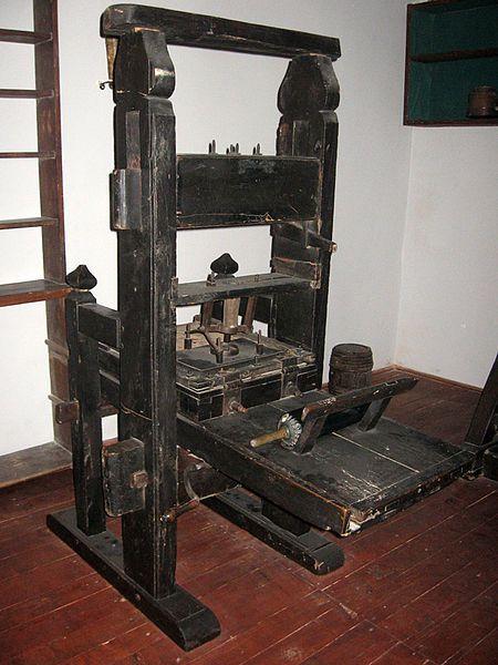 Печатный станок Львовского братства, единственный сохранившийся на Украине от первой половины 17 века