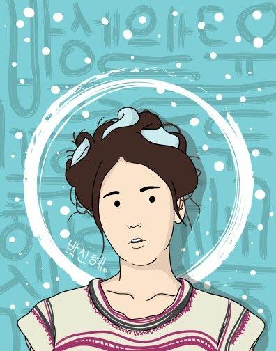 Park Shin Hye southsideoflena.etsy.com